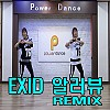 EXID - 알러뷰(안미혜)