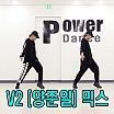 v2양준일 믹스(안미혜)
