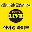 김조한 - Love(방송종료)뒷모드만 제공
